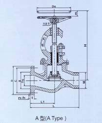 Marine bronze fire valve