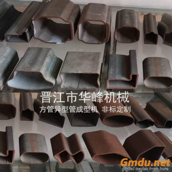 Stair Handrail Pipe Roll Forming Machine