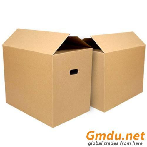 Move carton packing extra hard super large carton packing box express packing paper box