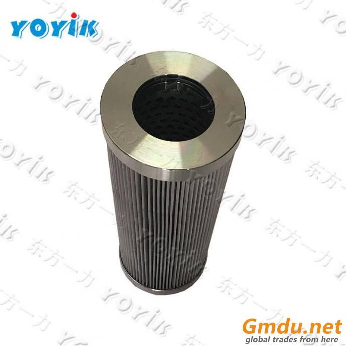 Yoyik Filter EH BR110+EF4-50 (UN1 1/2)