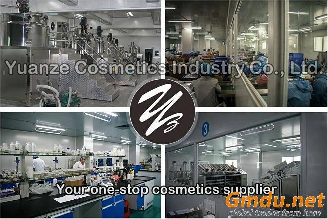 cosmetics OEM service