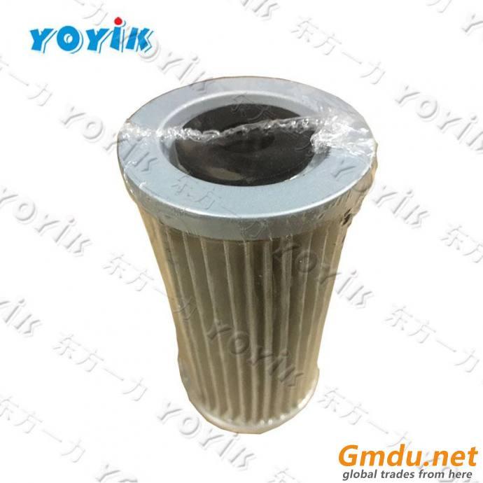 Yoyik stator cooling water filter SL-12/50