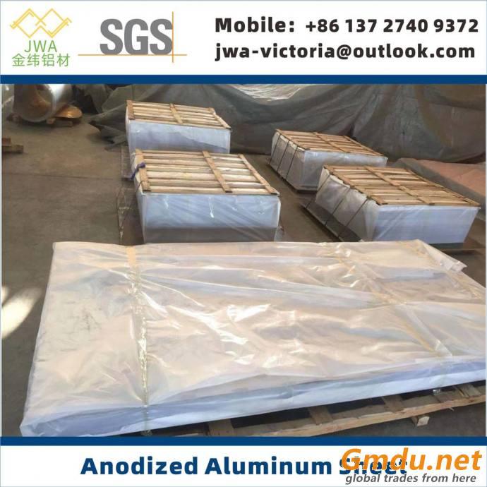 Anodized Aluminum Sheet for Building Facade, Anodized Aluminum Coil