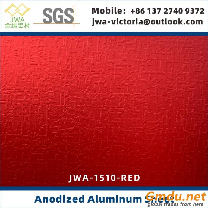 Customized Anodized Aluminum Sheet for Interior Decoration, Coil Anodizing Metal Building Materials