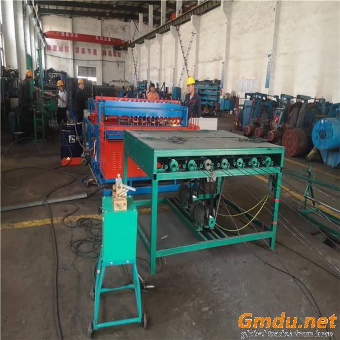 Fence Panel Welding Machine