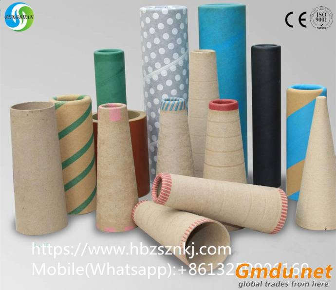 ZSZ-2017 automatic conical paper tube production line drying part