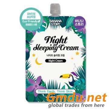 Night Sleeping Cream