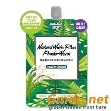 Natural White Rice Powder