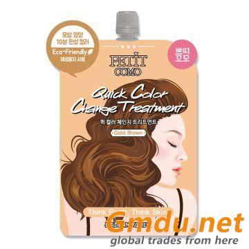 Quick Color Change Treatment(Gold Brown)