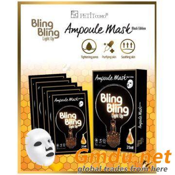 Bling Bling Light Up Ampoul Mask