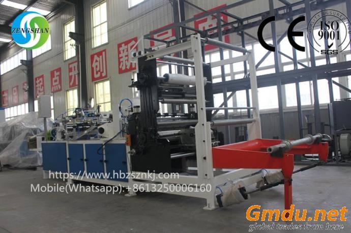 ZSZ-2020 automatic paper cone reeling machine