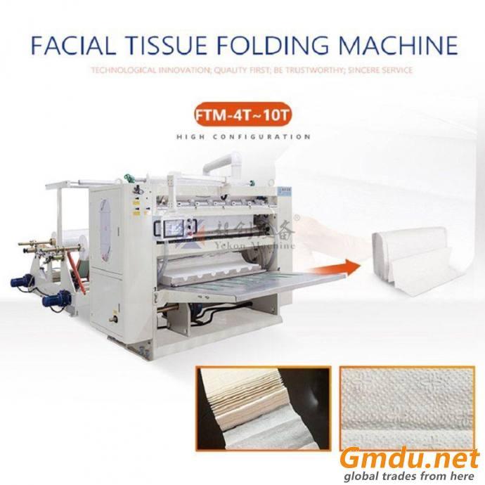 FTM-180/8T Facial Tissue Folding Machine
