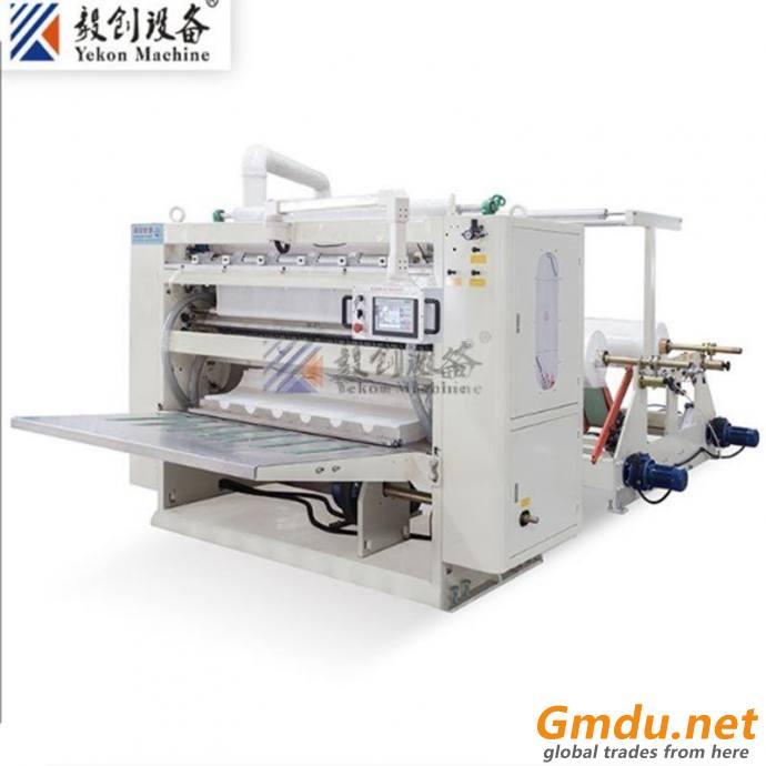 FTM-190/7T Facial Tissue Folding Machine