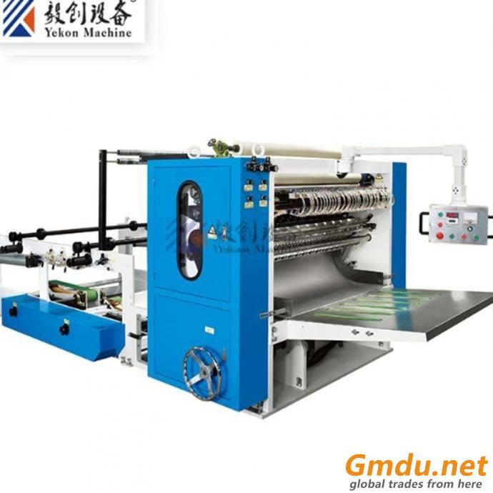 FTM-210/5T V Fold Tissue Folding Machine