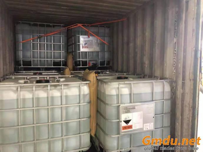 Phosphoric Acid with food grade/industrial grade
