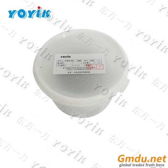 YOYIK silicon sealant 750-2