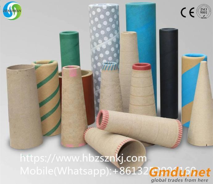High speed/Textile paper cone making machine