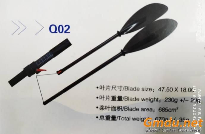 Carbon fiber quant rod canoe kayak paddle dragon boat paddle SUP carbon paddle