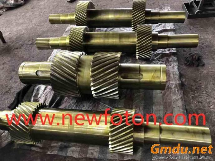 gear shaft