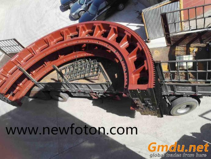 parts of mining machine