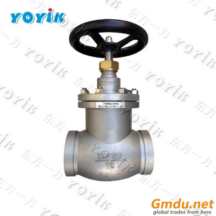 YOYIK globe throttle check valve (welded) LJC50-1.6P
