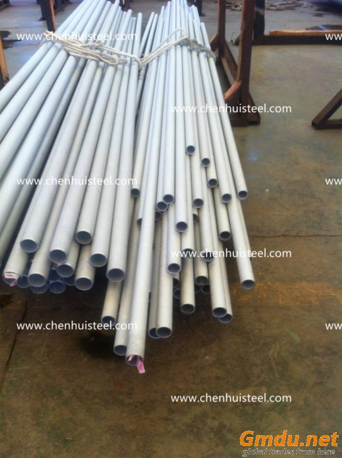 304l stainless steel seamless pipe astm a312