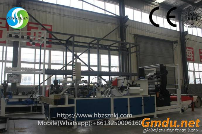 Automatic/high speed/conical paper tube production line