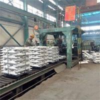 Aluminum ingot for automobile