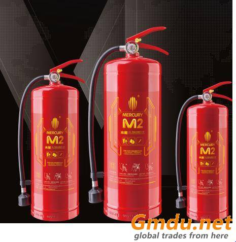 Eco-friendly Fire extinguisher