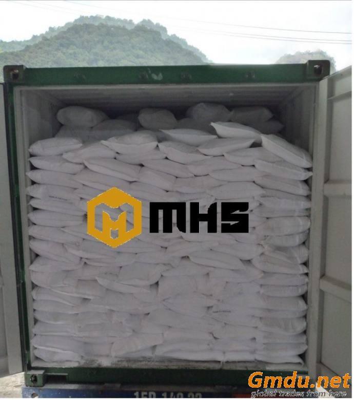 Vietnam Uncoated Calcium Carbonate (CaCO3) Powder
