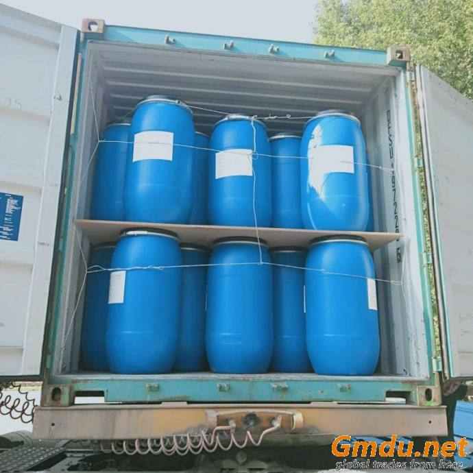 SLES 70% (Sodium Lauryl Ether Sulphate)