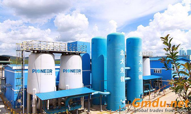 VPSA Industrial Oxygen Plant/Unit