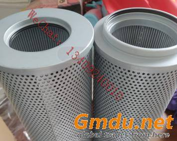 LXKF-40Ax80D Lubricating oil station duplex filter element