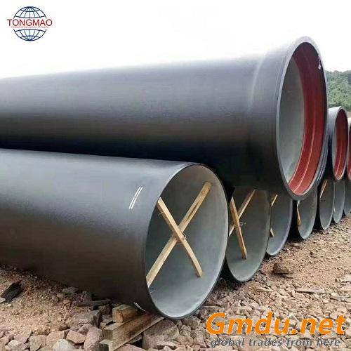 Ductile iron feed pipe