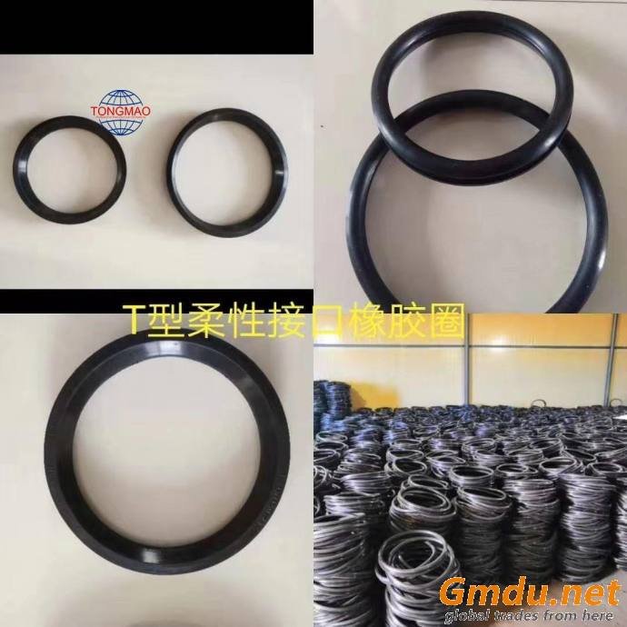 T-type flexible interface rubber ring