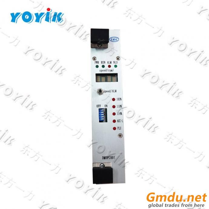 Yoyik Speed card DMOPC003