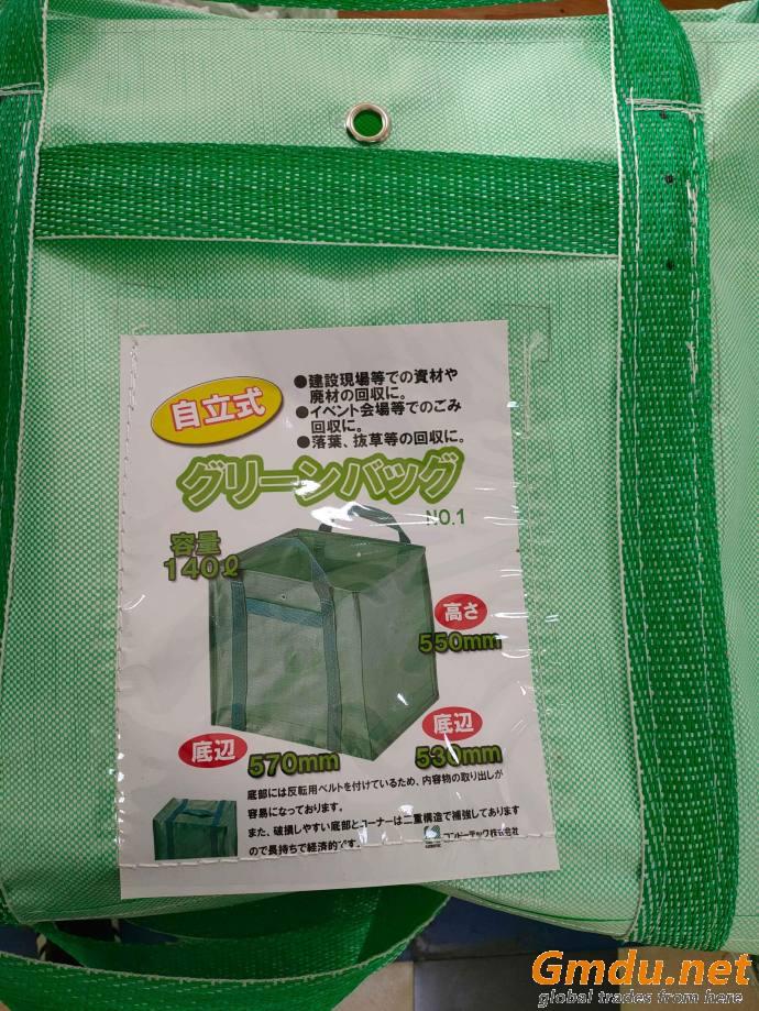 Japan fibc bag
