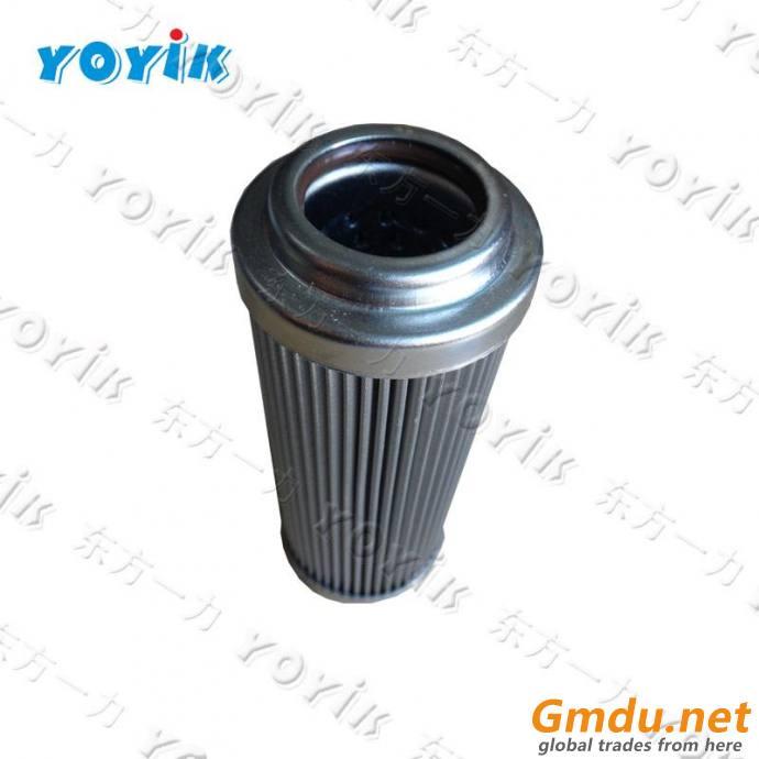 YOYIK EH Circulating Junction filter QTL-250