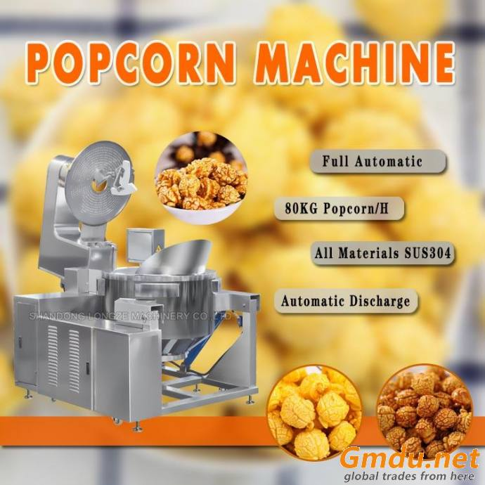 Commrecial Popcorn Machine Kettle Corn Maker With Different Flavors