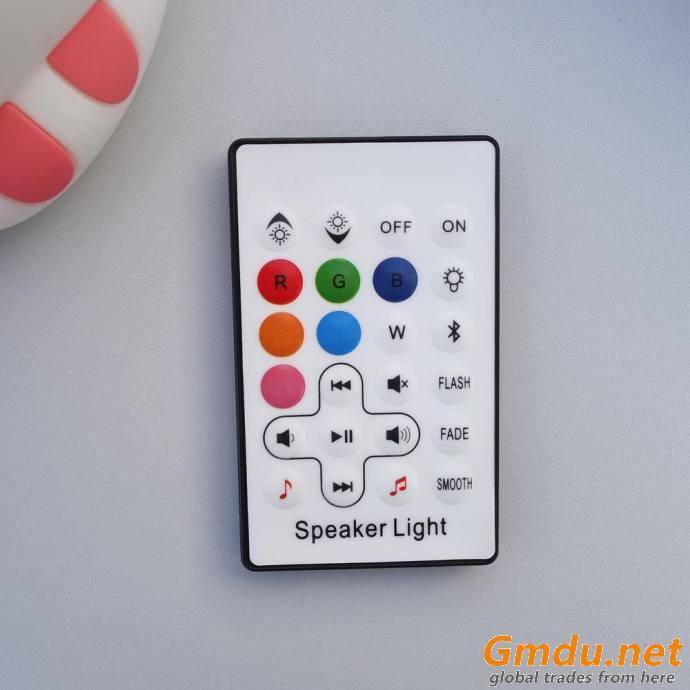 32 button remote control