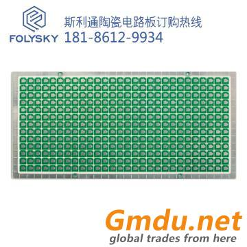 LED ceramic substrate Series.