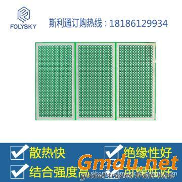 High Power LED COB Ceramic Substrate.