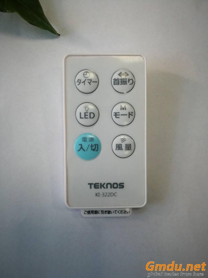 Remote control for fan