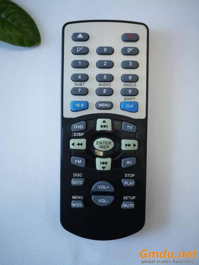 32 key remote control