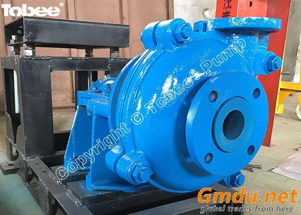 1.5/1B-AH Rubber Slurry Pump