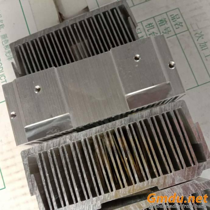 offer the radiator for the lighting aluminum