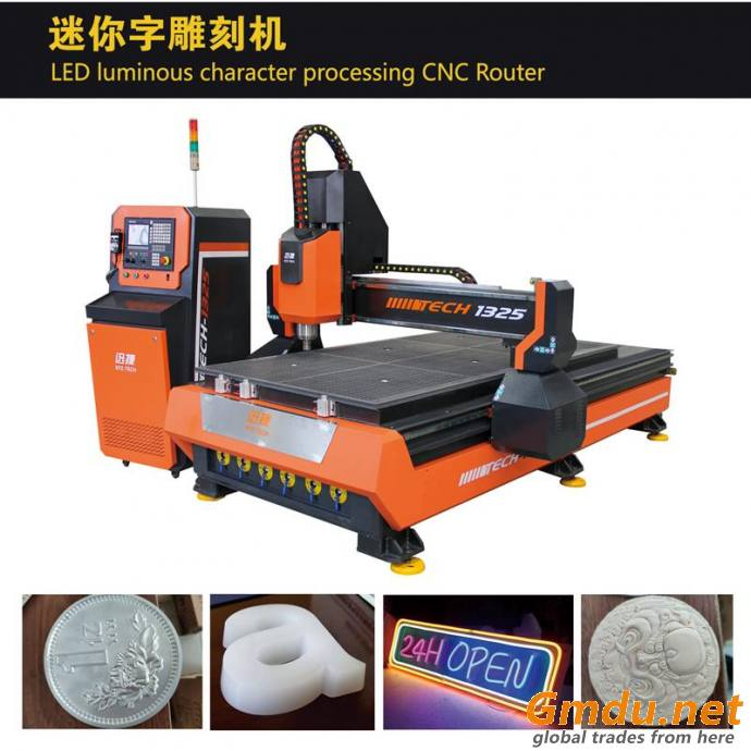 1325 cnc router machine