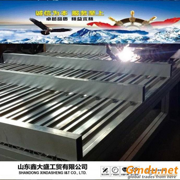offer the aluminum pallets from sidasen