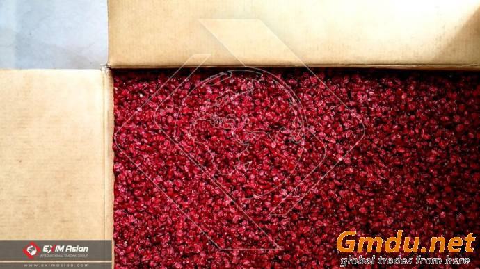 Dried Barrbery (Zereshk)