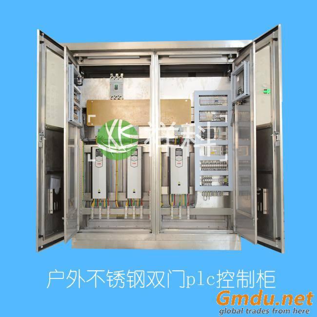 SUS out door double door PLC Control cabinet